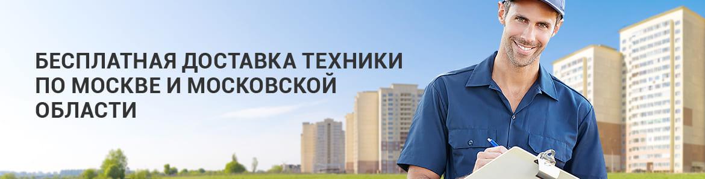 tcm_banner_dostavka2
